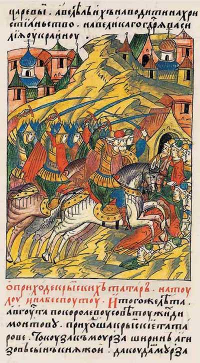 Лицевой летописный свод Ивана IV Грозного. 7025 (1525): Пассионарное напряжение суперэтноса. Фаза надлома. Фрагм. 2