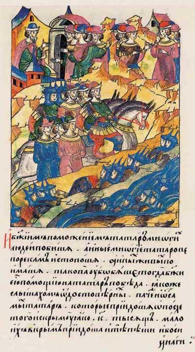 Лицевой летописный свод Ивана IV Грозного. 7025 (1525): Пассионарное напряжение суперэтноса. Фаза надлома. Фрагм. 3
