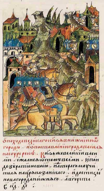 Лицевой летописный свод Ивана IV Грозного. 7031 (1531). Пассионарное напряжение суперэтноса