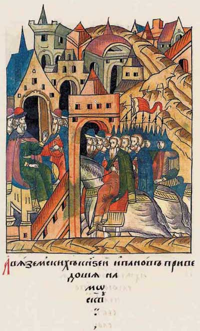 Лицевой летописный свод Ивана IV Грозного. 7001 (1501): Пассионарное напряжение суперэтноса. Фаза надлома. Фрагм. 1