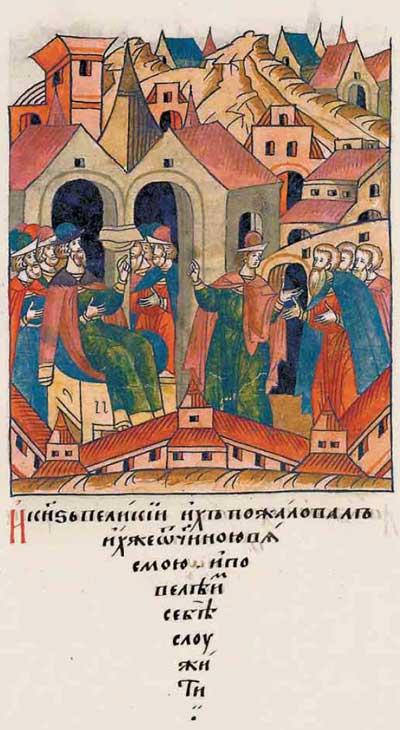 Лицевой летописный свод Ивана IV Грозного. 7001 (1501): Пассионарное напряжение суперэтноса. Фаза надлома. Фрагм. 2