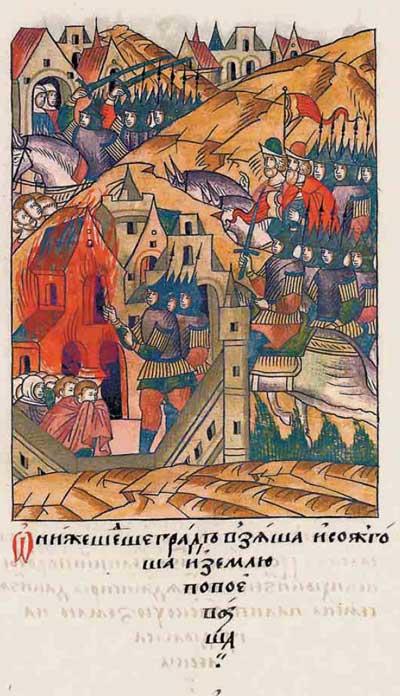 Лицевой летописный свод Ивана IV Грозного. 7001 (1501): Пассионарное напряжение суперэтноса. Фаза надлома. Фрагм. 5