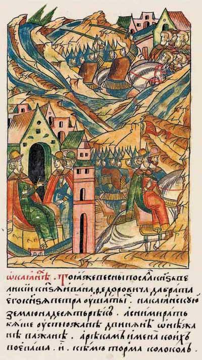 Лицевой летописный свод Ивана IV Грозного. 7004 (1504): Пассионарное напряжение суперэтноса. Фаза надлома. Фрагм. 1