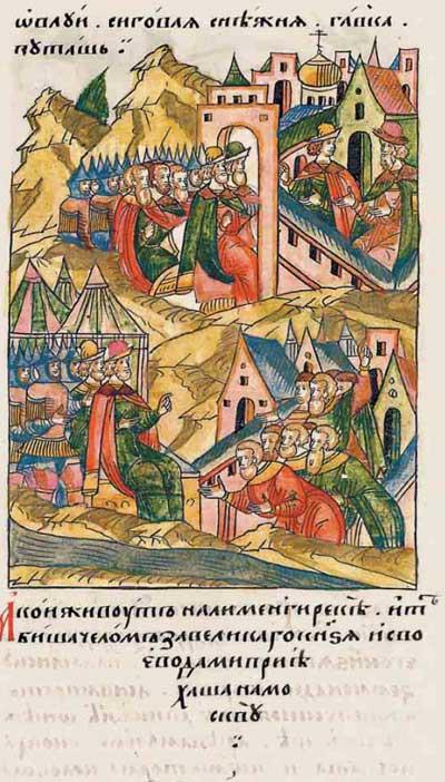 Лицевой летописный свод Ивана IV Грозного. 7004 (1504): Пассионарное напряжение суперэтноса. Фаза надлома. Фрагм. 2