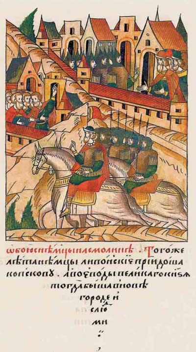 Лицевой летописный свод Ивана IV Грозного. 7010 (1510): Пассионарное напряжение суперэтноса. Фаза надлома. Фрагм. 1