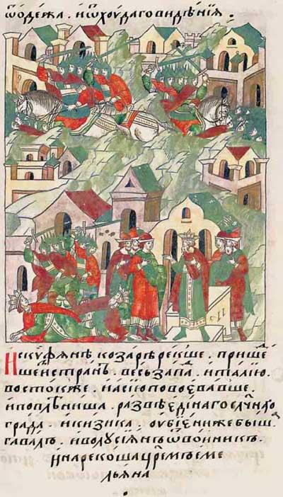 Лицевой летописный свод Ивана IV Грозного. Скифы в Риме. Славянский царь Емельян.