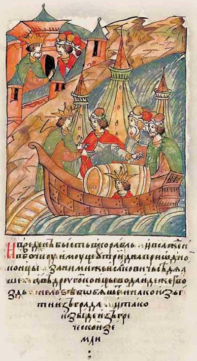 Лицевой летописный свод Ивана IV Грозного. 1212: Падение Царьграда. Ослепление брата