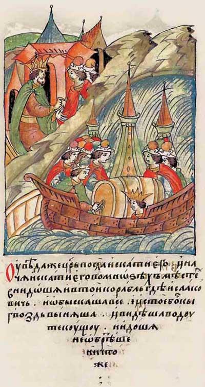 Лицевой летописный свод Ивана IV Грозного. 1212: Падение Царьграда. Спасение в бочке – Царь Салтан