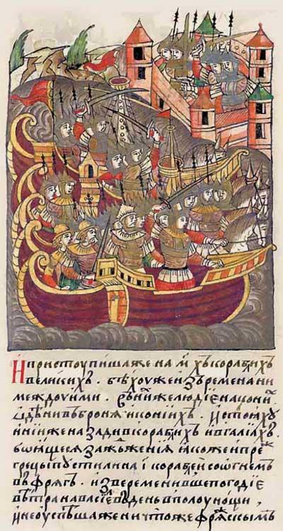 Лицевой летописный свод Ивана IV Грозного. 1212: Падение Царьграда