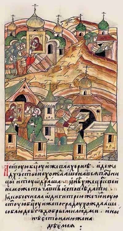 Лицевой летописный свод Ивана IV Грозного. 1212: Падение Царьграда. Разрабление