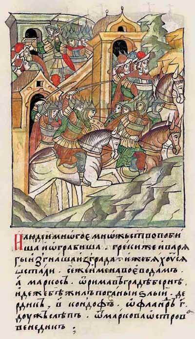 Лицевой летописный свод Ивана IV Грозного. 1212: Падение Царьграда-2