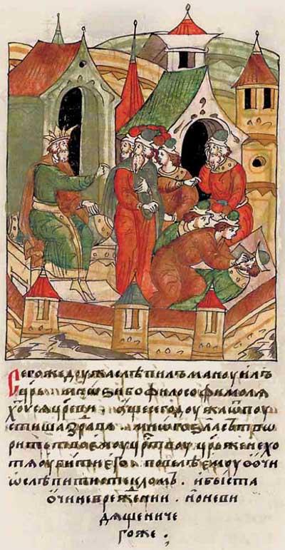 Лицевой летописный свод Ивана IV Грозного. 1212: Падение Царьграда. Ослепление Энрико Дандоло, будущего дожа