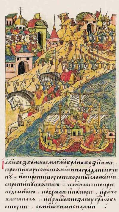 Лицевой летописный свод Ивана IV Грозного. 6961 (1461). Нападение турок на Царьград