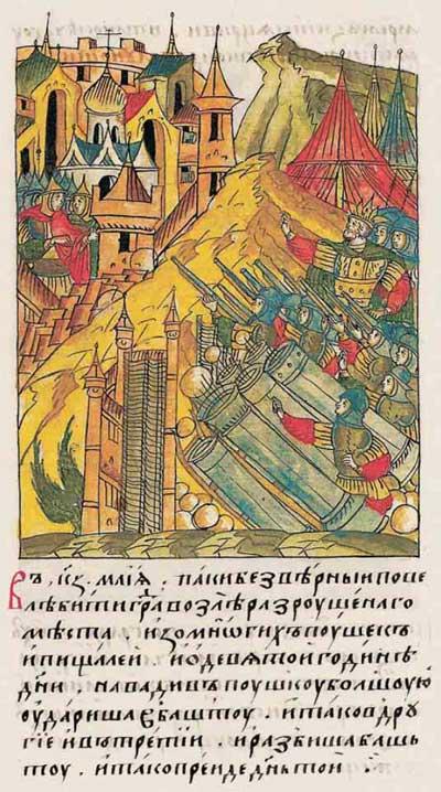 Лицевой летописный свод Ивана IV Грозного. 6961 (1461). Падение Царьграда