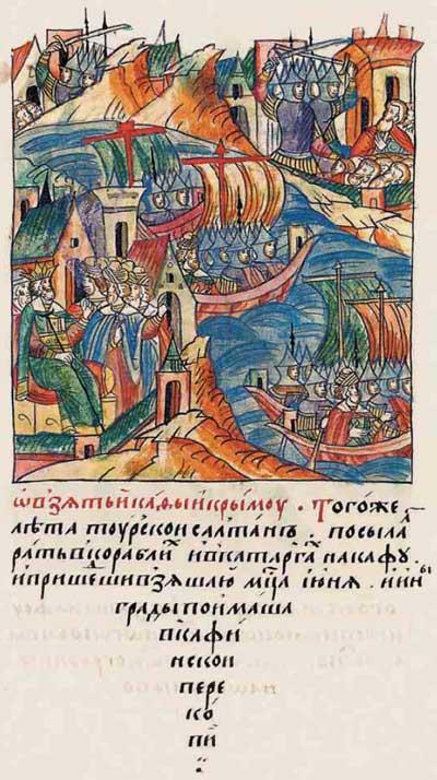 Лицевой летописный свод Ивана IV Грозного. . 6983 (1483). Взятие Кафы и Крыма