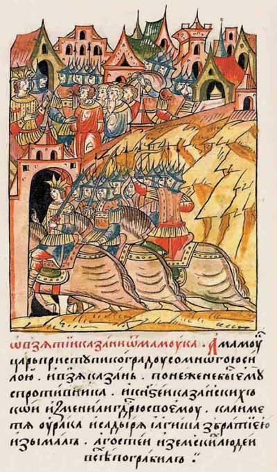 Лицевой летописный свод Ивана IV Грозного. 7005 (1505). О взятии Казани Мамуком