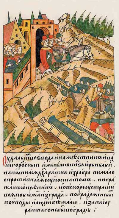 Лицевой летописный свод Ивана IV Грозного. 7005 (1505). О взятии Ивангорода немцами