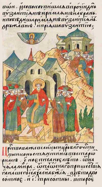 Лицевой летописный свод Ивана IV Грозного. Штурм войск Рима под началом св. Константина Великого завершился воцарением римлянина в Царьграде