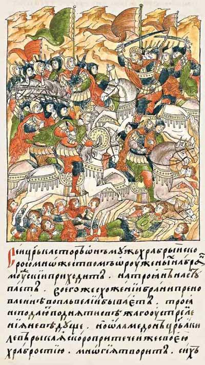 Лицевой летописный свод Ивана IV Грозного. О разорении первой Трои Язоном и Еркулесом
