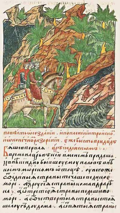 Лицевой летописный свод Ивана IV Грозного. О втором разорении Трои греками во времена царя Двавида