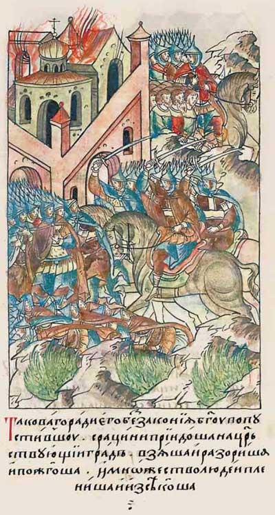 Лицевой летописный свод Ивана IV Грозного. Грабёж Царьграда арабами.