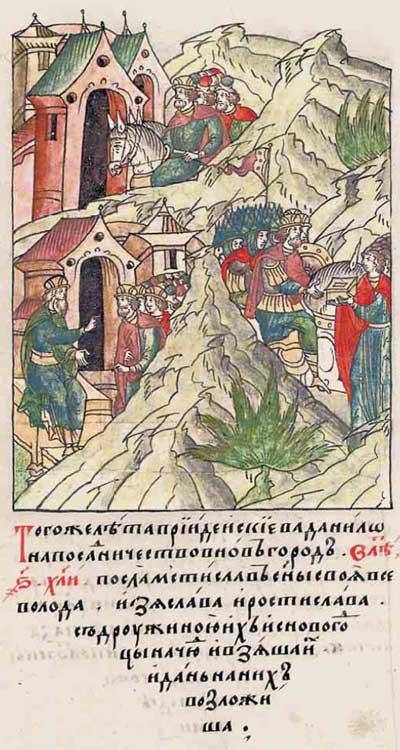 Лицевой летописный свод Ивана IV Грозного. 1138. Грабёж чуди и дань