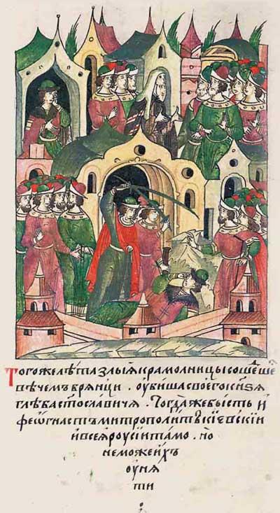 Лицевой летописный свод Ивана IV Грозного. 6848 (1348). Вече Брянска. Смещение смотрящего. Налоговая полиция в Торжке