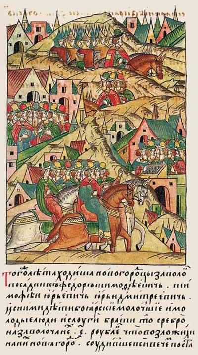 Лицевой летописный свод Ивана IV Грозного. 6848 (1348). Грабёж Волоколамска новгородцами