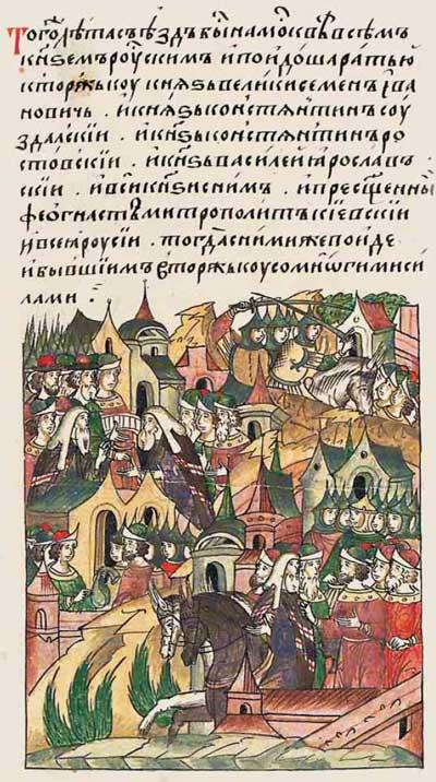 Лицевой летописный свод Ивана IV Грозного. 6848 (1348). Месть олигархов Московии