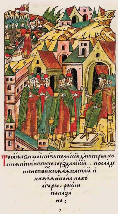 Лицевой летописный свод Ивана IV Грозного. 6884 (1384). Суздальский послал своих детей, князя Василия и князя Ивана, на болгар, то есть на Казань