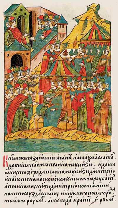 Лицевой летописный свод Ивана IV Грозного. 6884 (1384). Дань булгар-казанцев Московитам