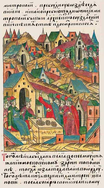 Лицевой летописный свод Ивана IV Грозного. 6848 (1348). Сбор Великой дани