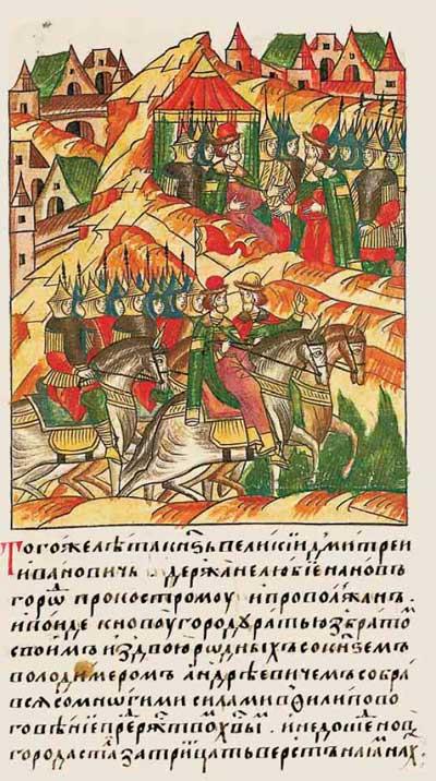 Лицевой летописный свод Ивана IV Грозного. 6848 (1348). Дмитрий Донской не досчитался дани от Новгорода и пошёл карательным походом на демократов