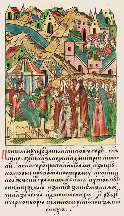 Лицевой летописный свод Ивана IV Грозного. 6848 (1348). Взятка для Московита, князя Дмитрия Донского