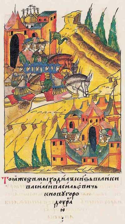 Лицевой летописный свод Ивана IV Грозного. 6949 (1449): Откат новгородцев московиту – А что б не грабил