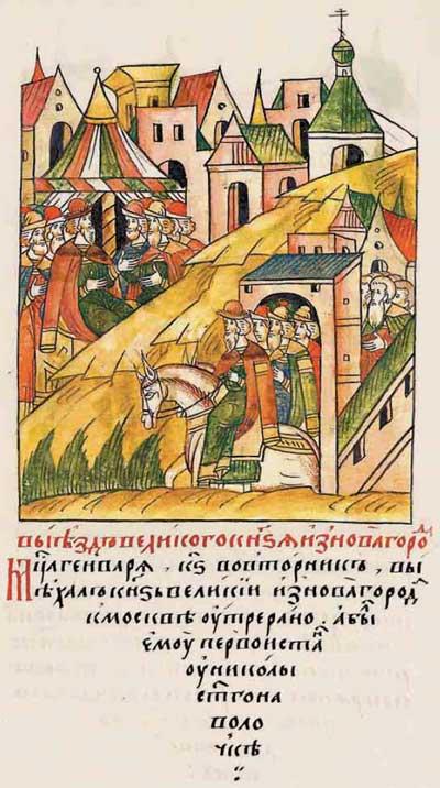 Лицевой летописный свод Ивана IV Грозного. 984 (1484). Силовой шантаж. Иван-московит трясёт новгодоских олигархов. Фантом Ивана-4, фрагм. 8