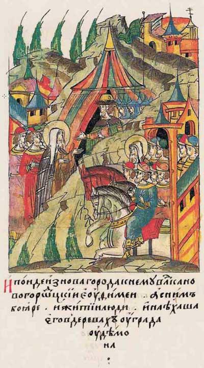 Лицевой летописный свод Ивана IV Грозного. 6949 (1449): Откат новгородцев московиту – А что б не грабил. Запугивание и шантаж новгородцев бандитскими рейдами Пскова