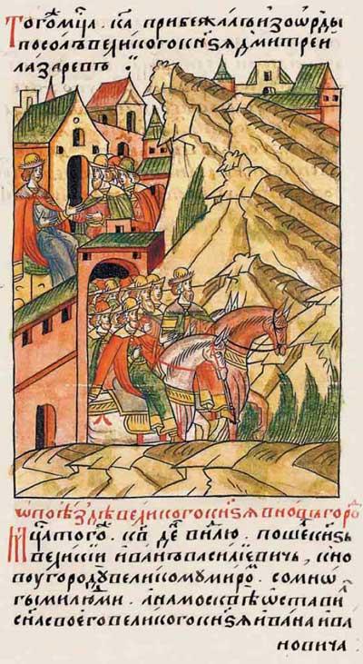 Лицевой летописный свод Ивана IV Грозного. 984 (1484). Силовой шантаж. Иван-московит трясёт новгодоских олигархов. Фантом Ивана-4, фрагм. 1