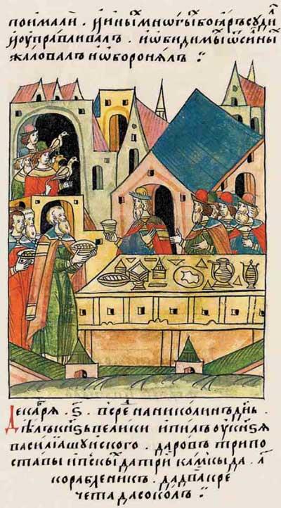 Лицевой летописный свод Ивана IV Грозного. 984 (1484). Силовой шантаж. Иван-московит трясёт новгодоских олигархов. Фантом Ивана-4, фрагм. 2