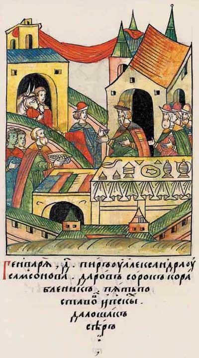 Лицевой летописный свод Ивана IV Грозного. 984 (1484). Силовой шантаж. Иван-московит трясёт новгодоских олигархов. Фантом Ивана-4, фрагм. 6