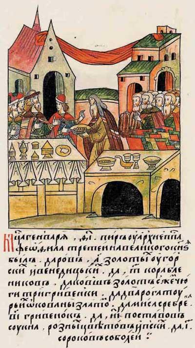 Лицевой летописный свод Ивана IV Грозного. 984 (1484). Силовой шантаж. Иван-московит трясёт новгодоских олигархов. Фантом Ивана-4, фрагм. 7
