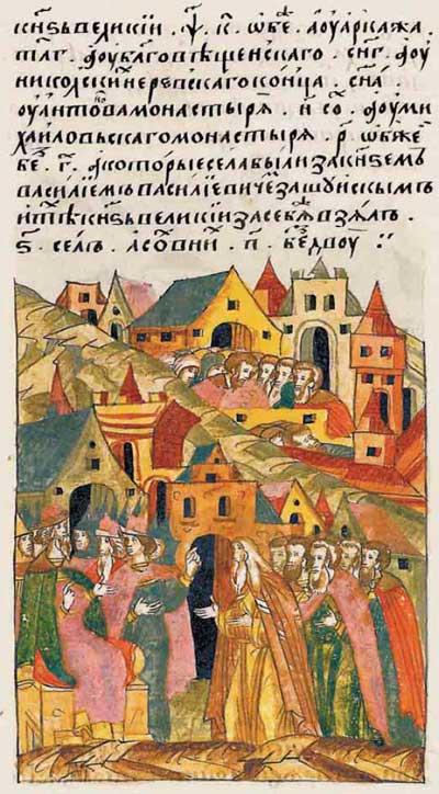 Лицевой летописный свод Ивана IV Грозного. 6986 (1486): Налогооблагаемая база, соха и обжа. Иван-3 устанавливает нормативы налогообложения, фрагм. 3