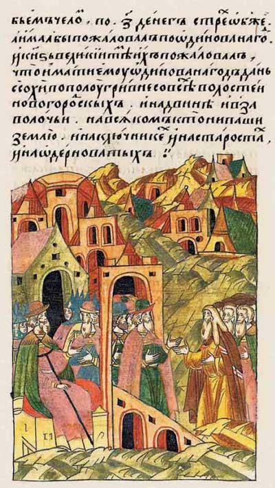 Лицевой летописный свод Ивана IV Грозного. 6986 (1486): Налогооблагаемая база, соха и обжа. Иван-3 устанавливает нормативы налогообложения, фрагм. 5