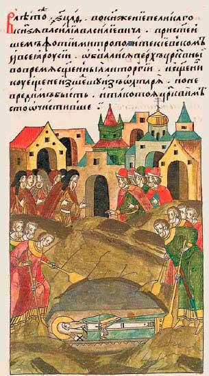 Лицевой летописный свод царя Ивана IV. Кончина Фотия и претензии Михаила (Митяя) на патриаршество, 1378 г.