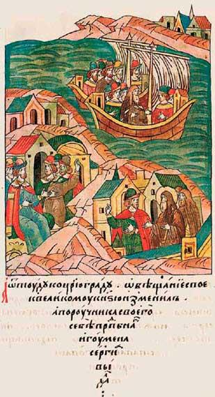 Лицевой летописный свод царя Ивана IV. Митяй отправляется в Царьград, 1378 г.