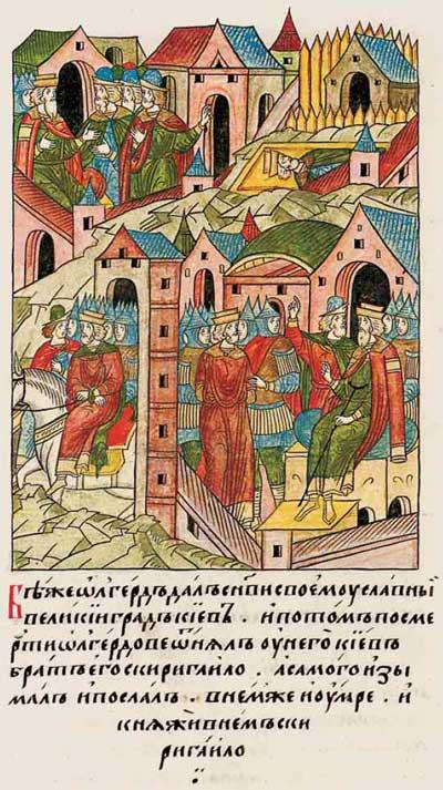 Лицевой летописный свод Ивана IV Грозного. 6885 (1385). Киев как подарок сыну Ольгерда