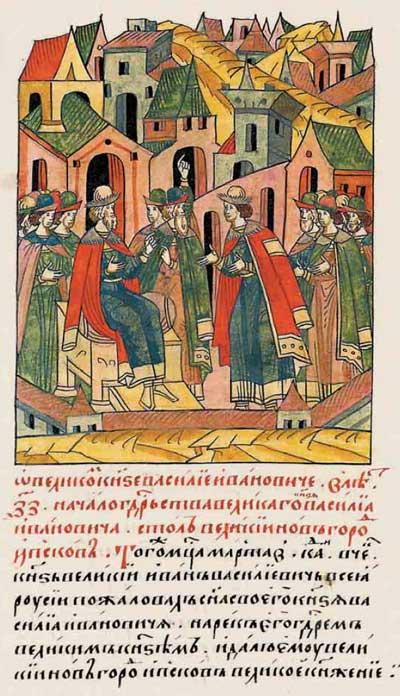 Лицевой летописный свод Ивана IV Грозного. 7007 (1507). Пожаловал великий князь своего сына недвижимостью и дивидендами
