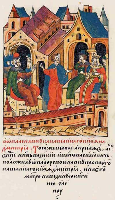 Лицевой летописный свод Ивана IV Грозного. 7009 (1509). Опала на внука Дмитрия и его мать Елену