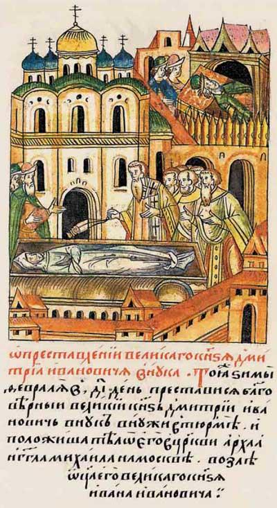 Лицевой летописный свод Ивана IV Грозного. 7017 (1517). Кончина опального внука Дмитрия в тюрьме