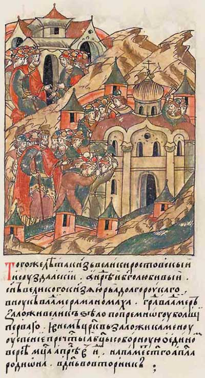 Лицевой летописный свод Ивана IV Грозного. 1165: Юрий Долгорукий упился до смерти